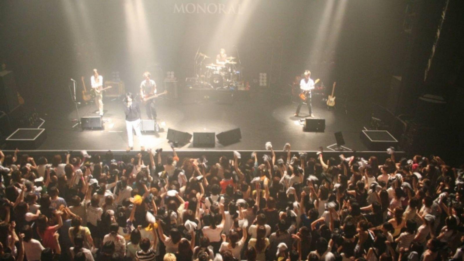 Reporte de concierto de MONORAL © MONORAL - VAMPROSE