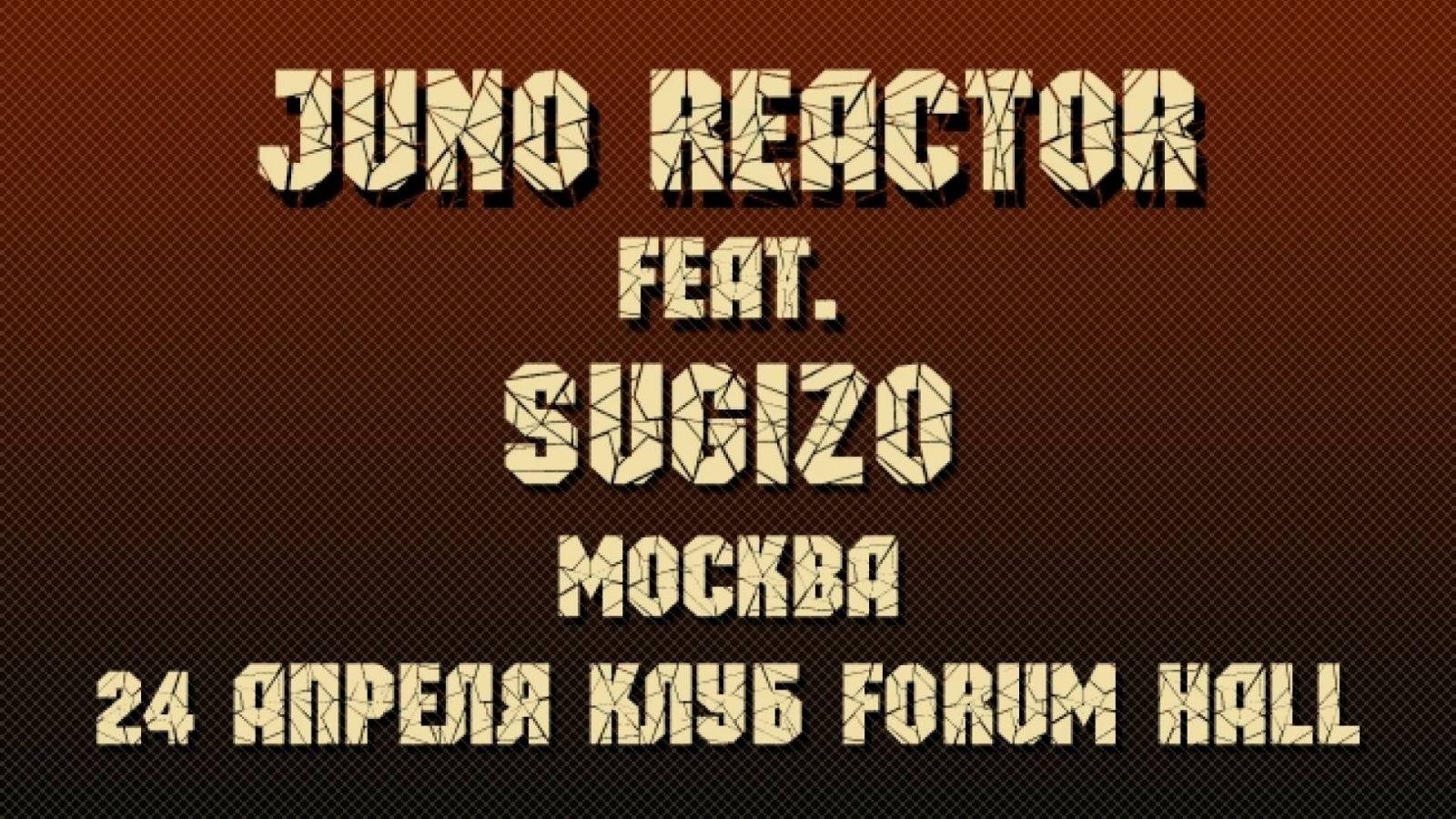 SUGIZO con JUNO REACTOR - ¡Concurso para ganar entradas y CD! © EINSOF Marketing Group