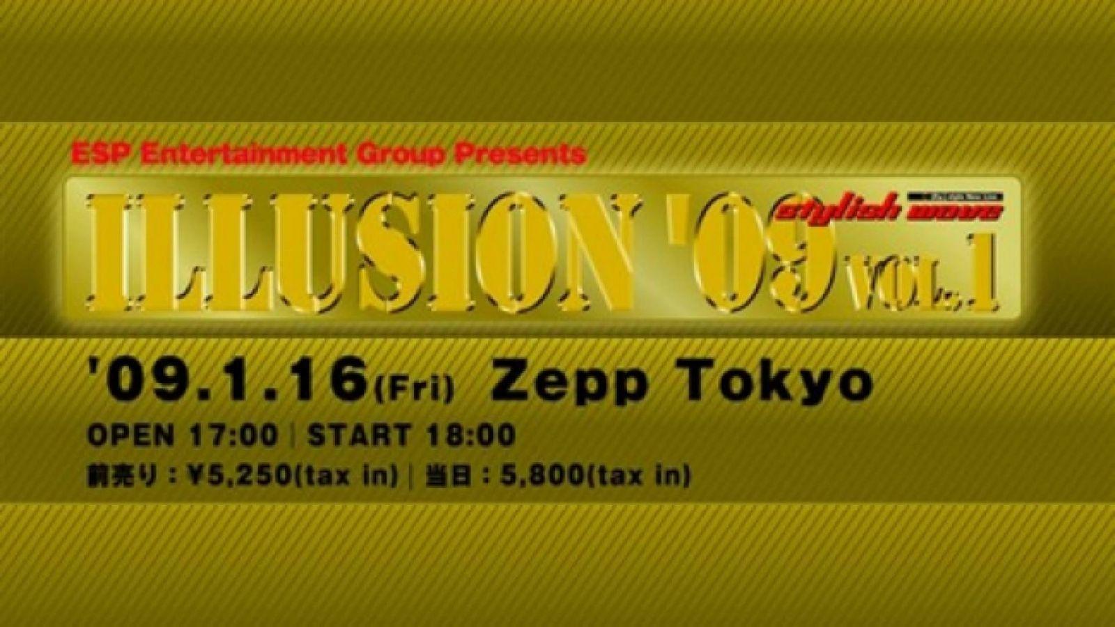 ¡Gana entradas para el stylish wave ILLUSION '09 vol.1! © stylish wave ILLUSION