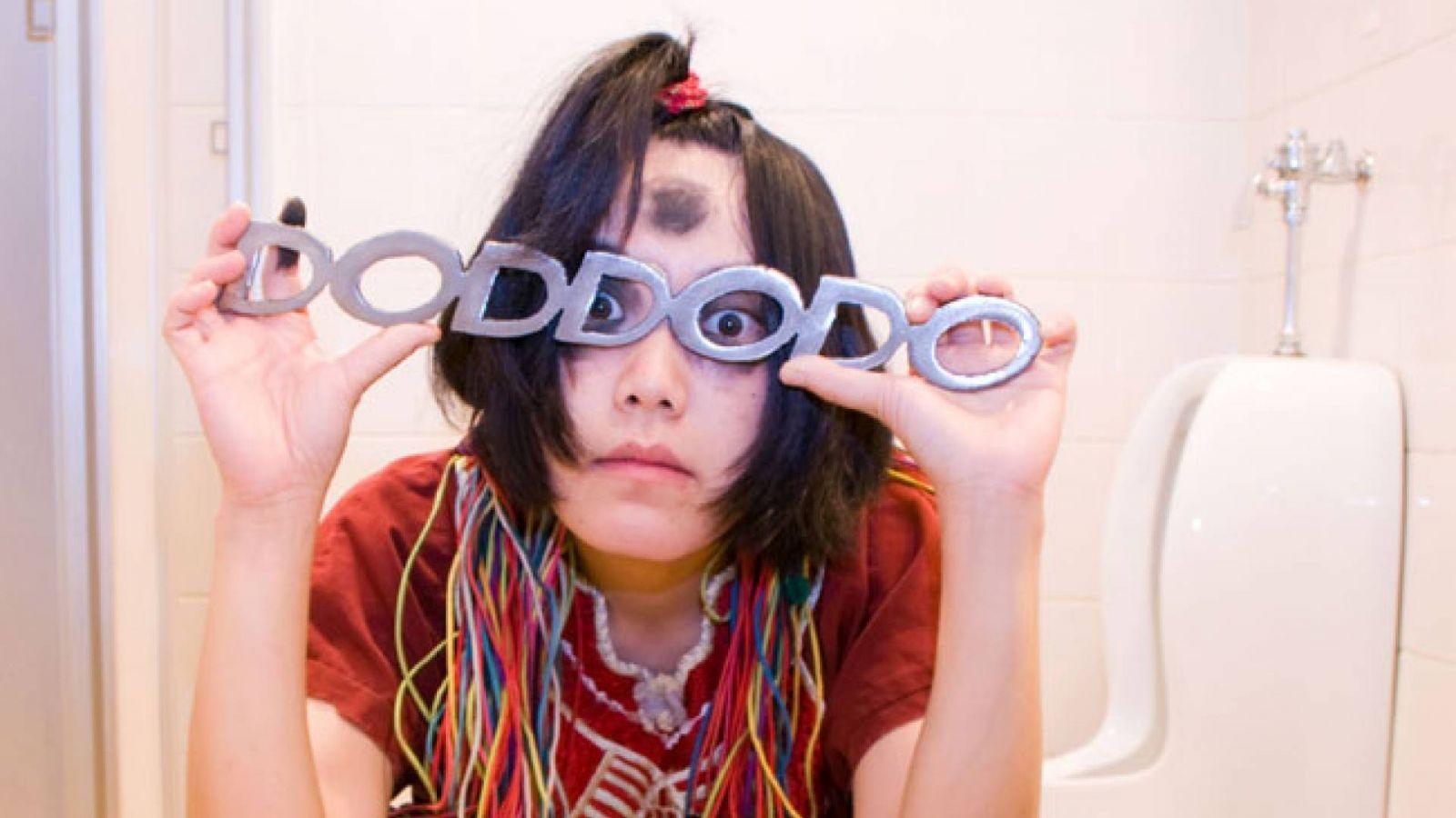 DODDODO © Eric Bossick
