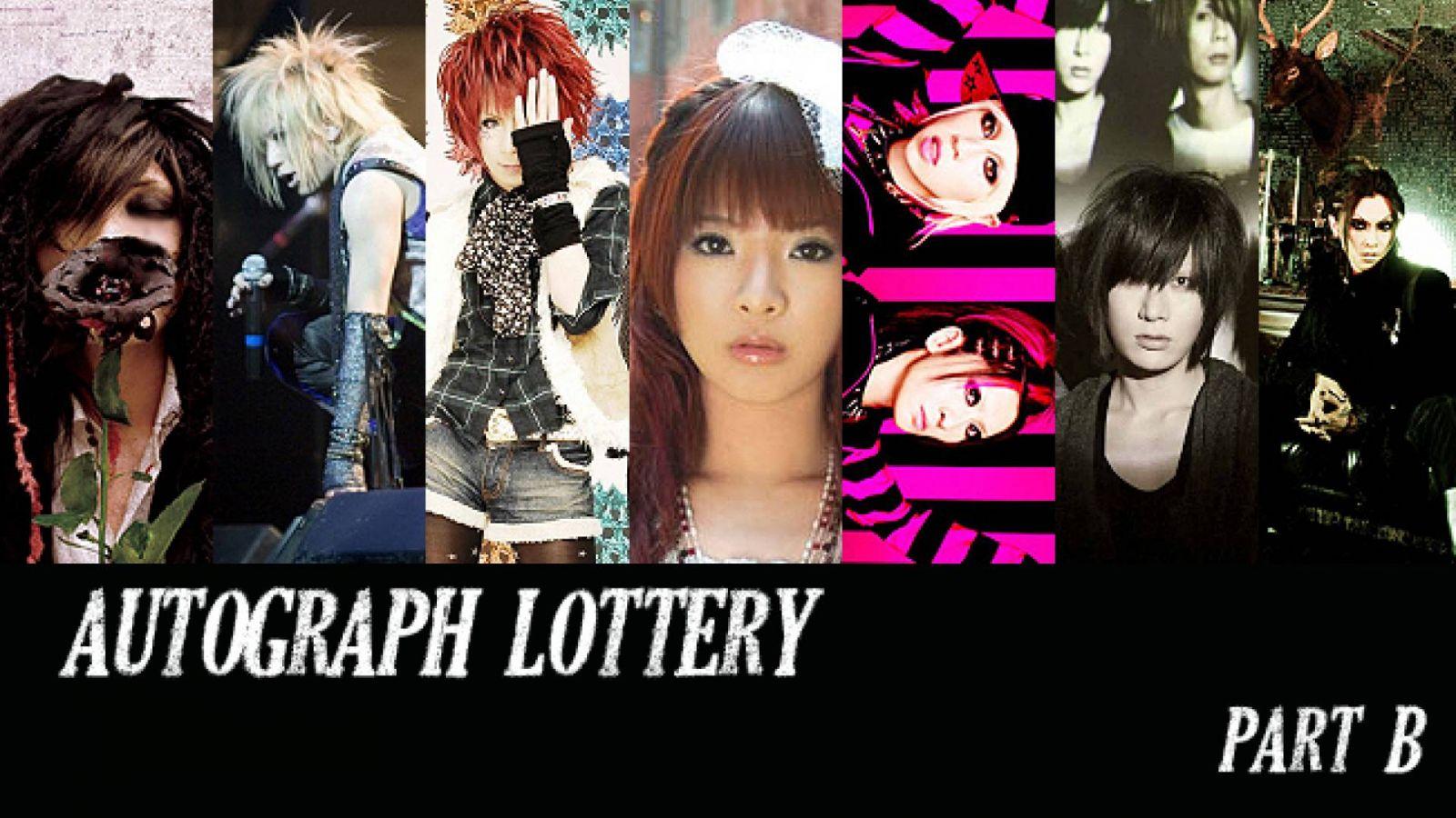 5° Aniversário JaME: Loteria de Autógrafos, Parte B © JaME