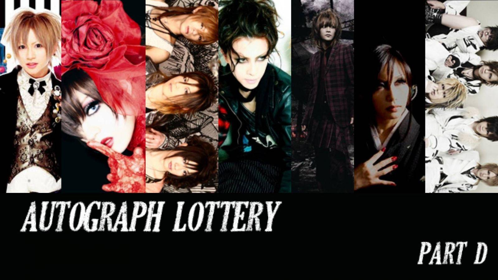 5° Aniversário JaME: Loteria de Autógrafos, Parte D © JaME