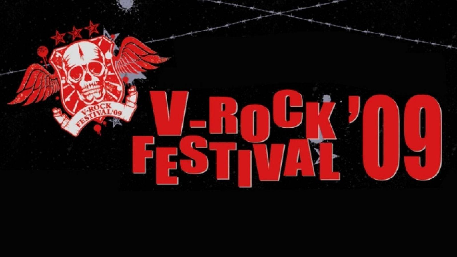 Live Broadcast of V-ROCK FESTIVAL09 - Updated © Backstage Project