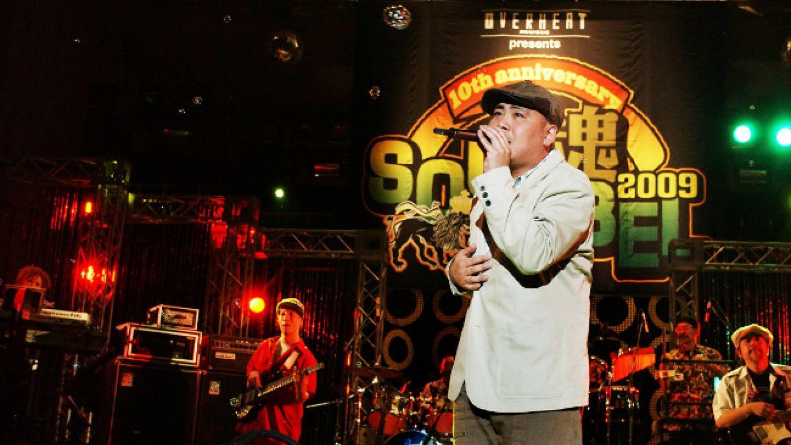 SOUL REBEL – 10 années dévouées à la scène Reggae © HIROTO