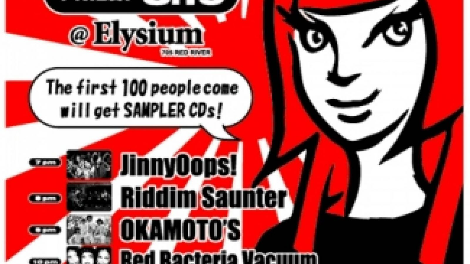 Japanese Artists on SXSW 2010 © Japan Nite