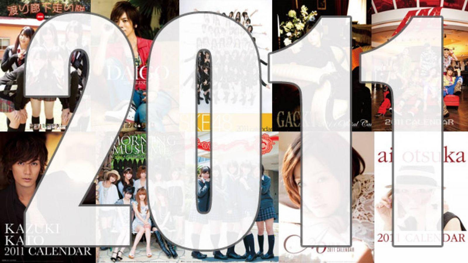 Calendarios para 2011 © All rights reserved