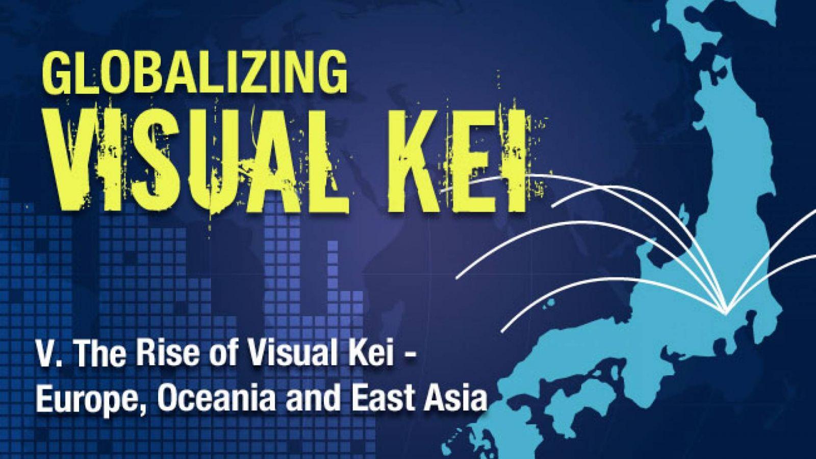 视觉系全球化专题连载:视觉系发端 — 欧洲、亚洲及大洋洲 © Lydia Michalitsianos