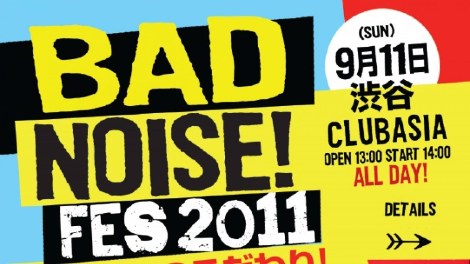 Bad Noise! Fes 2011 at Shibuya Club ASIA © Bad Noise