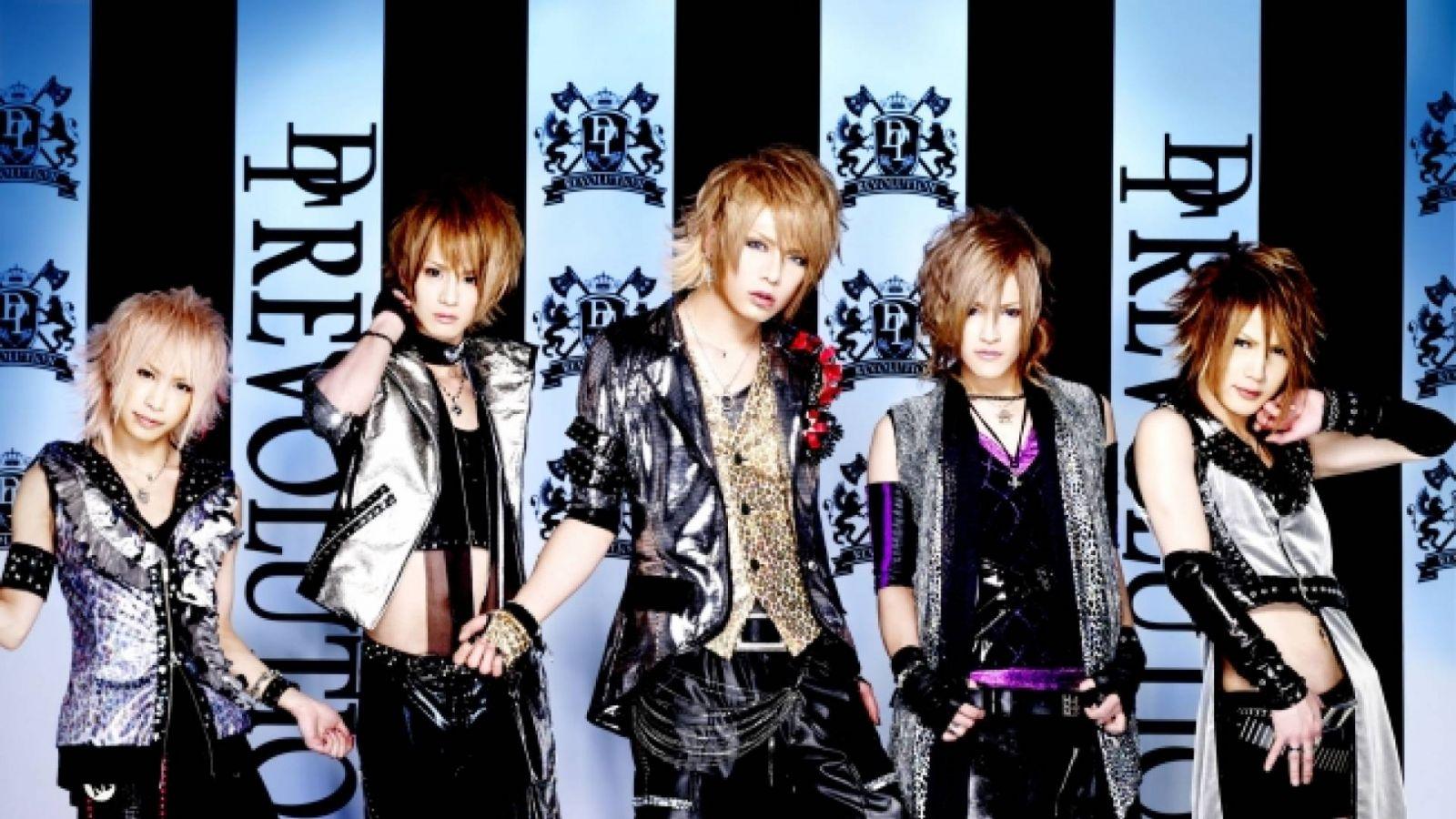 D=OUT's New Album © D=OUT - V-ROCK FESTIVAL