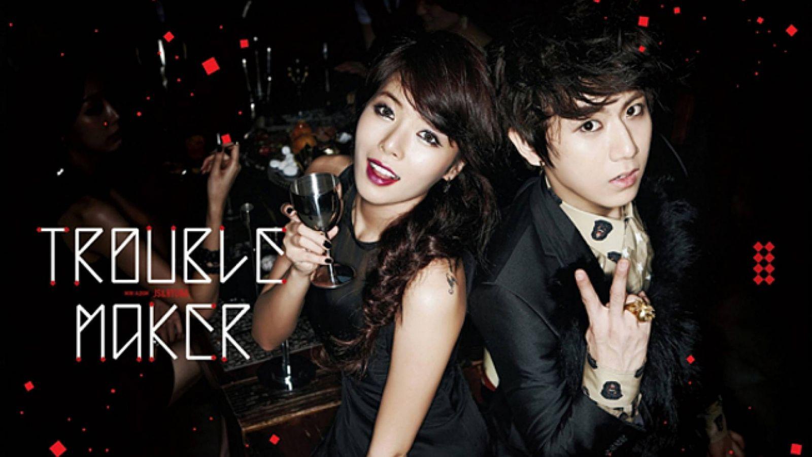 Trouble Maker © Cube Entertainment