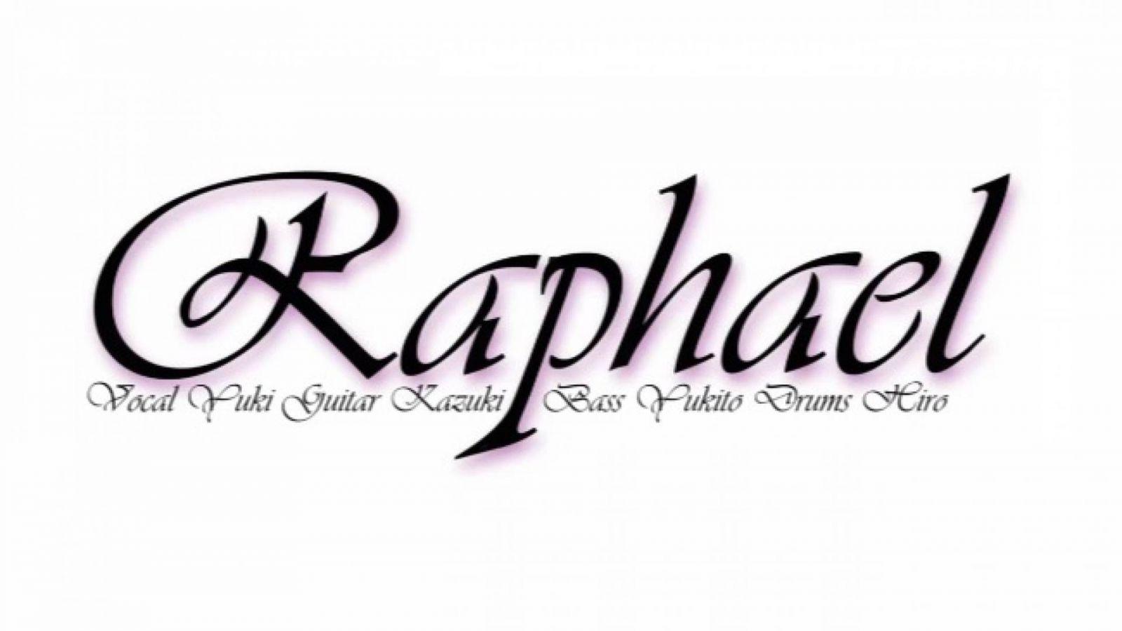 Raphael - Sick ~XXX kanja no Karte~ © Raphael
