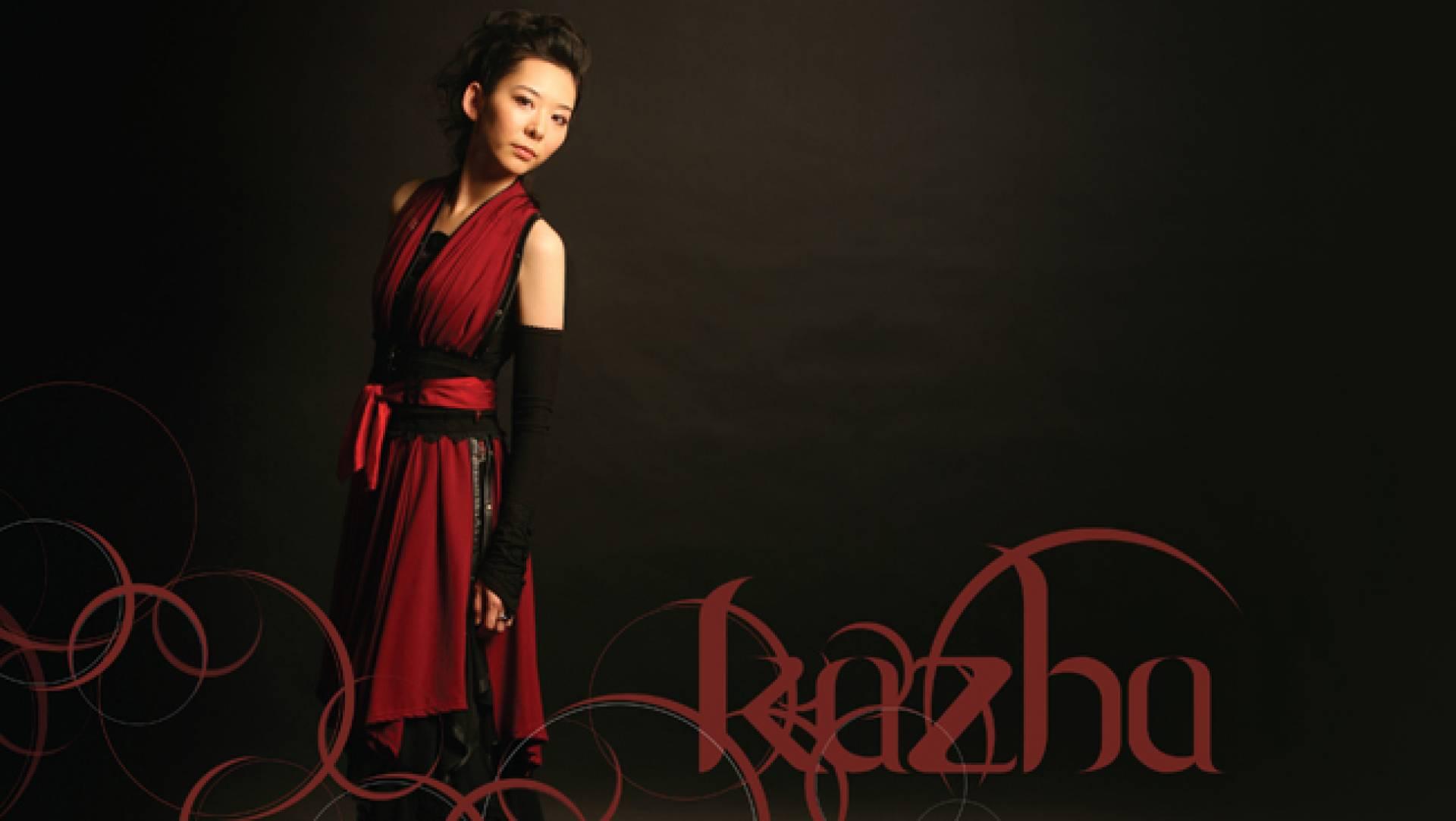 Kazha