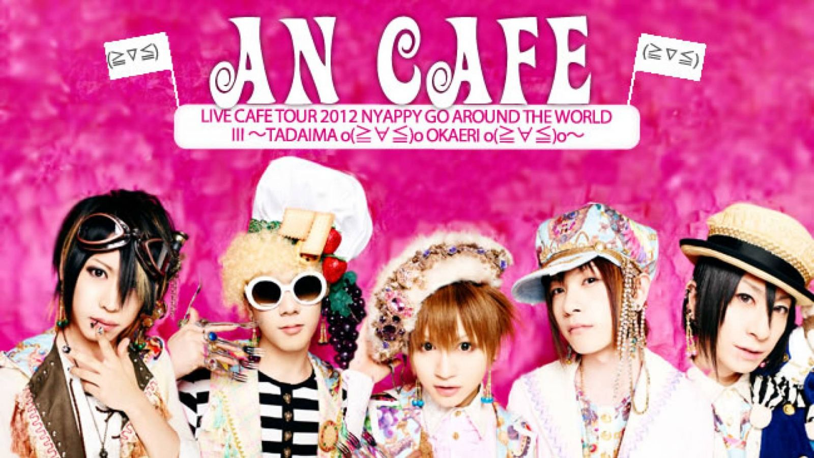 Vip Tea Party com o An Cafe no Brasil © An Cafe, Sony Music Japan. / JaME Suomi, Ida