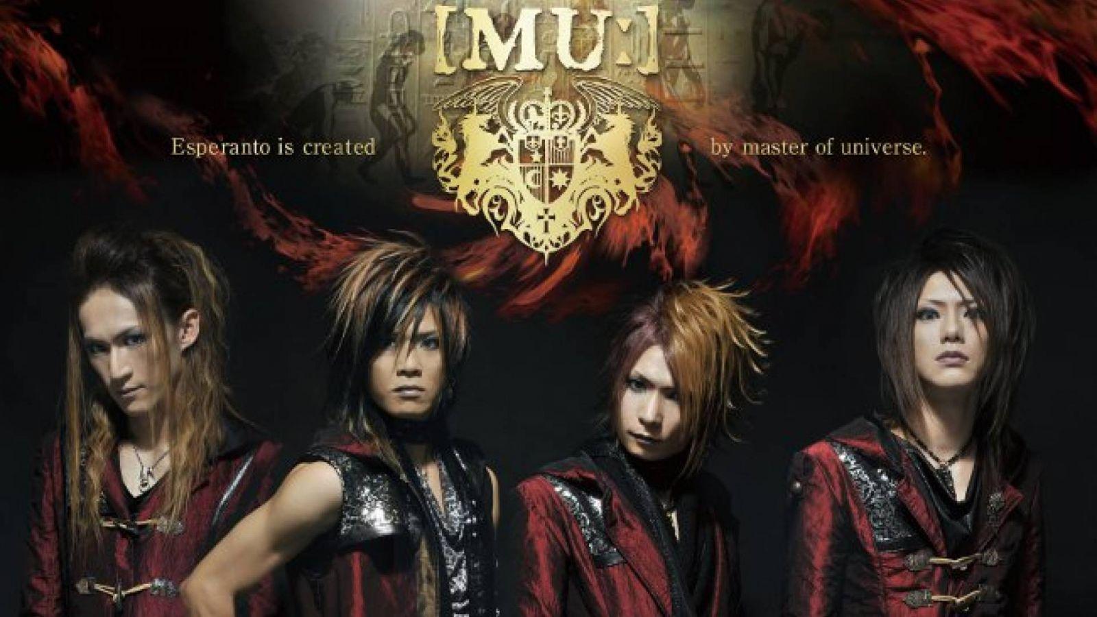 Поздравляем с праздниками: [MU:] © [MU:]