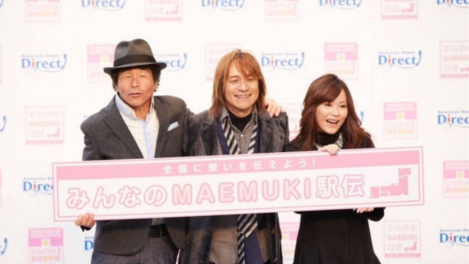 Keiichi Miyako MAEMUKI-kampanjassa © Maemuki