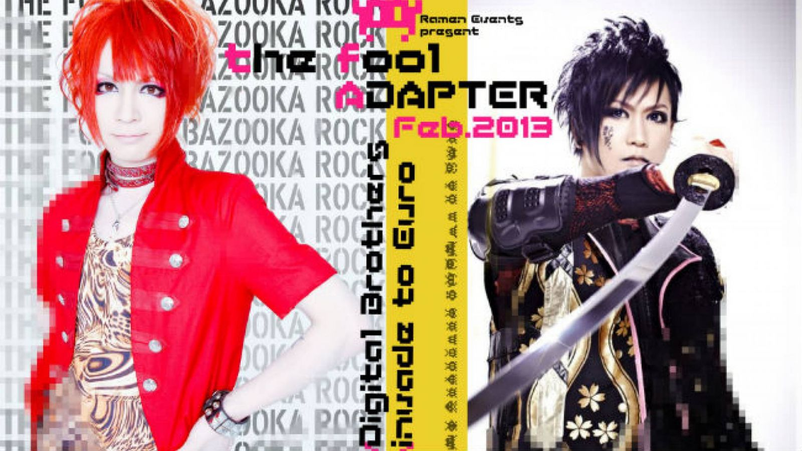 Интервью с Gunji и ADAPTER。 © the fool - ADAPTER
