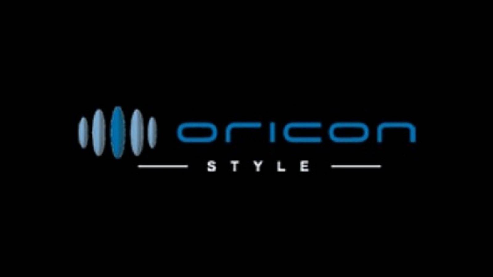 Lista przebojów Oriconu 2017 © Oricon Charts