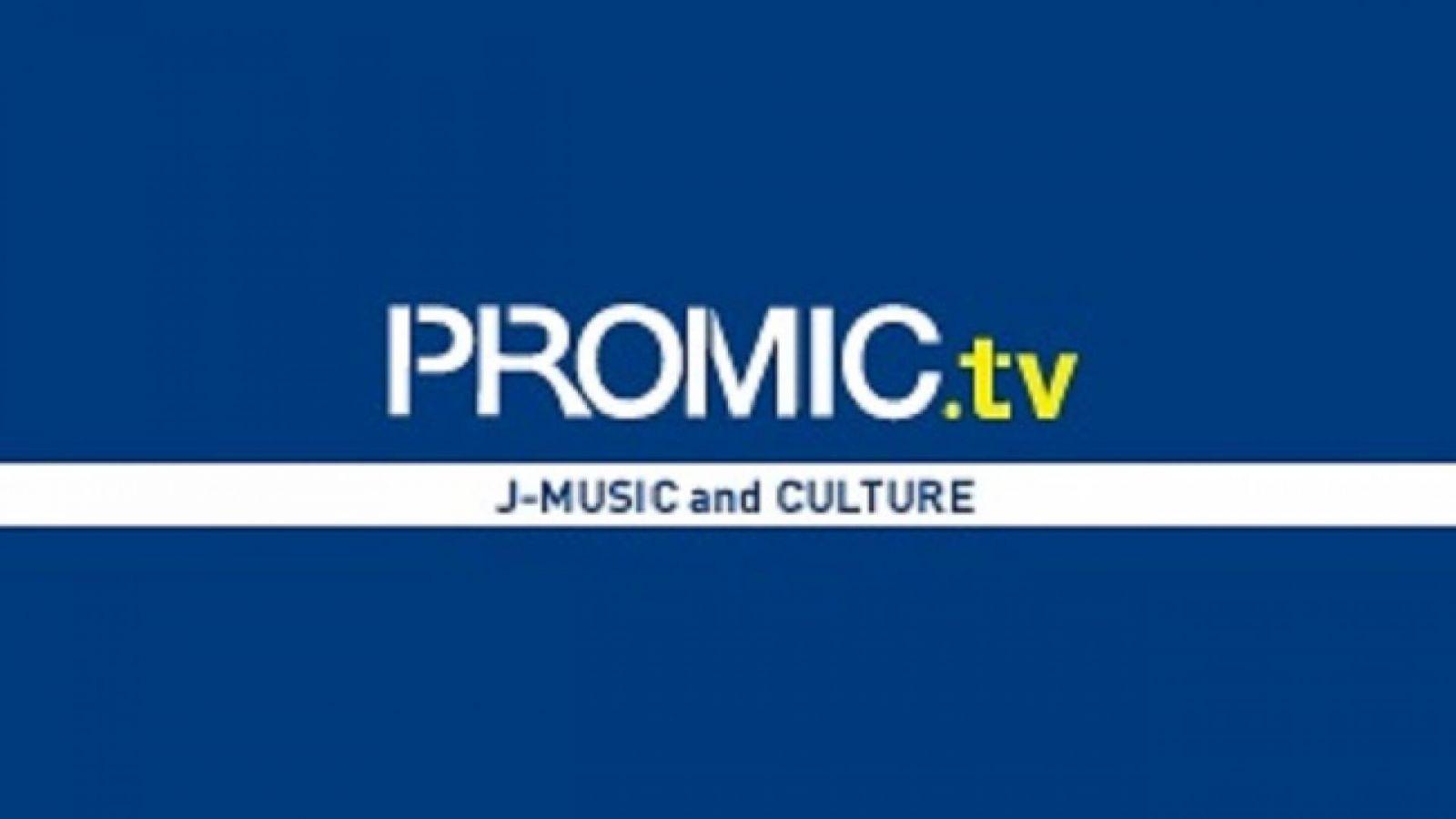 JaME WORLD Charts sur PROMIC.tv © PROMIC.tv