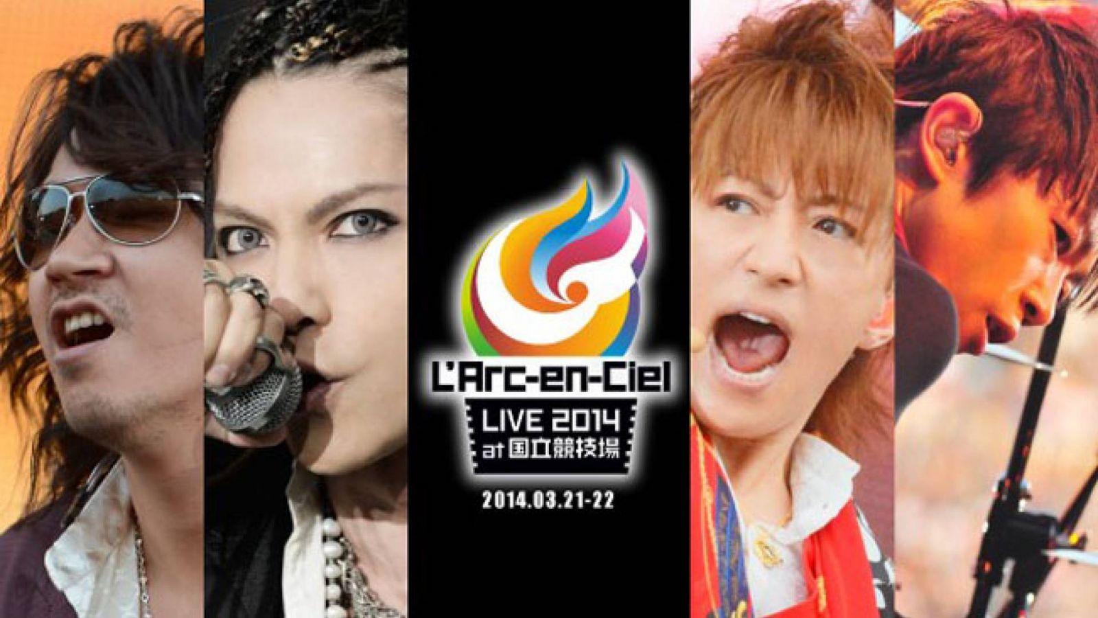 L'Arc~en~Ciel LIVE 2014 at National Stadium Broadcast Ticket Giveaway © L'Arc~en~Ciel