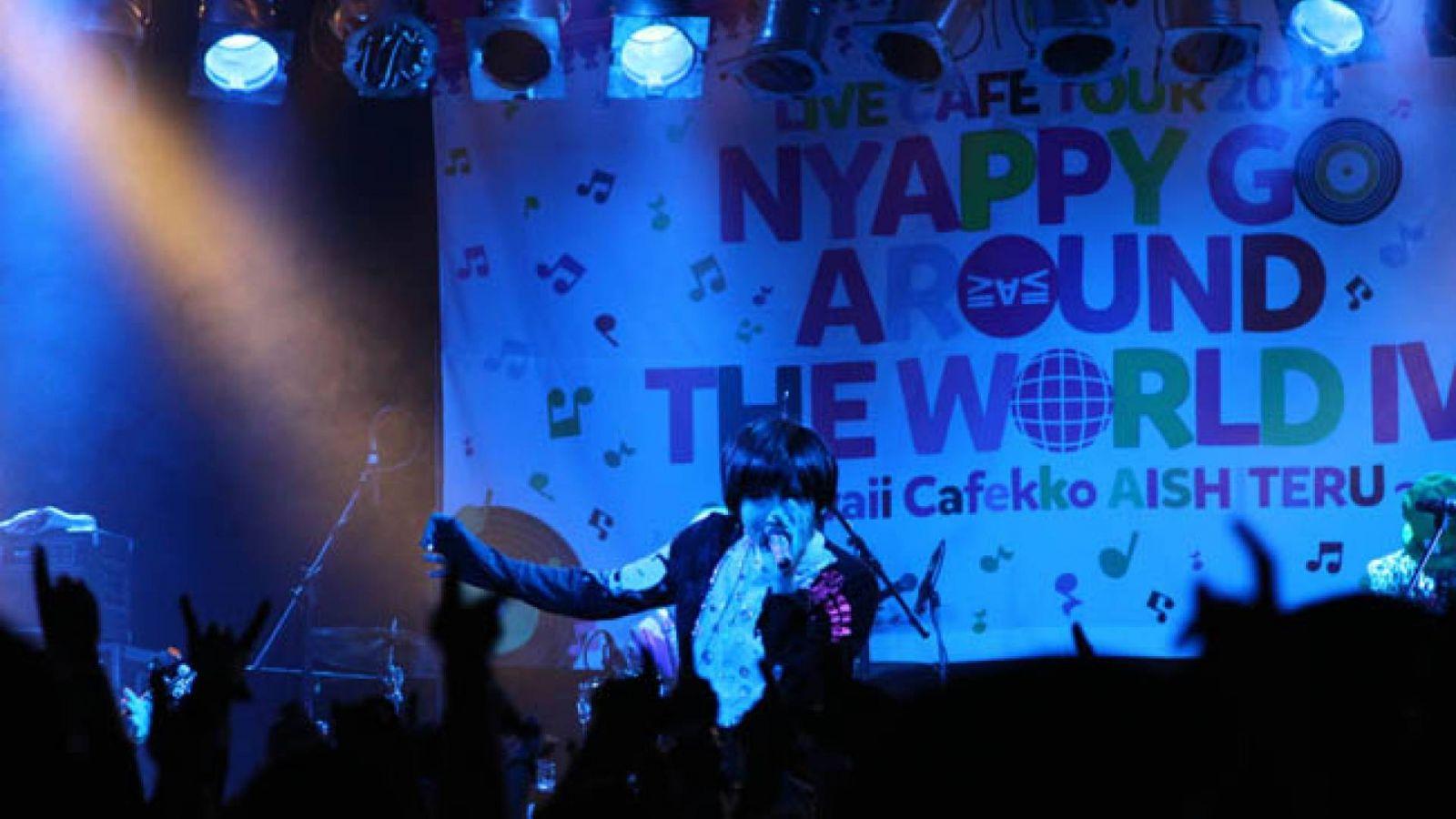 An Cafe LIVE CAFE TOUR 2014 NYAPPY GO AROUND THE WORLD IV ~kawaii Cafekko AISHITERU~ in München © An Cafe - JaME - Birgit