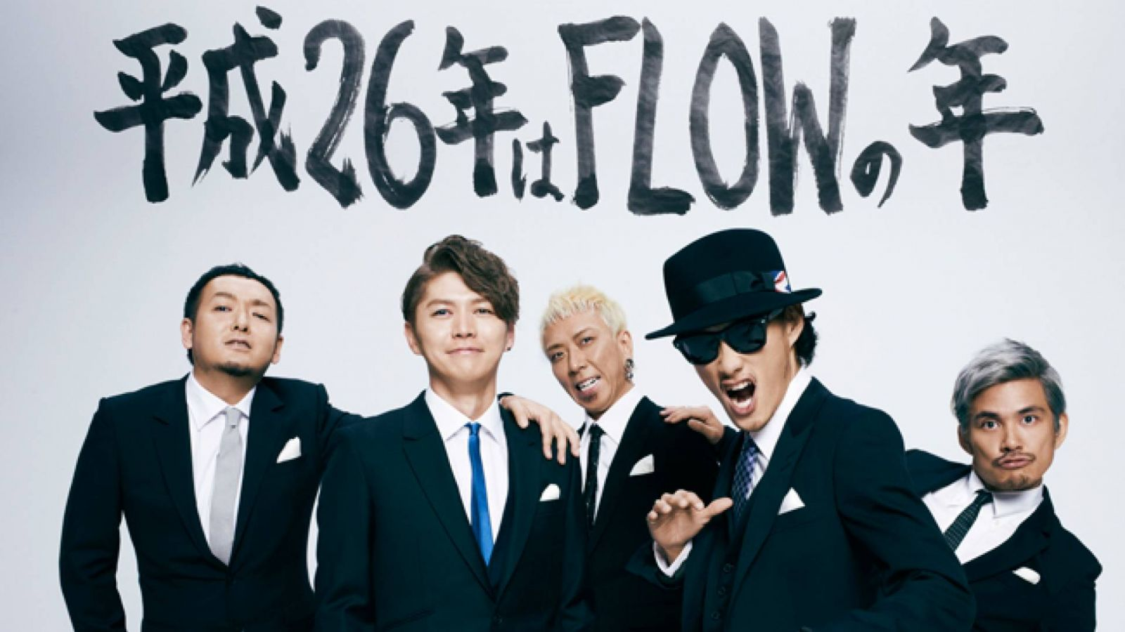 FLOW Favourite Song Poll © FLOW