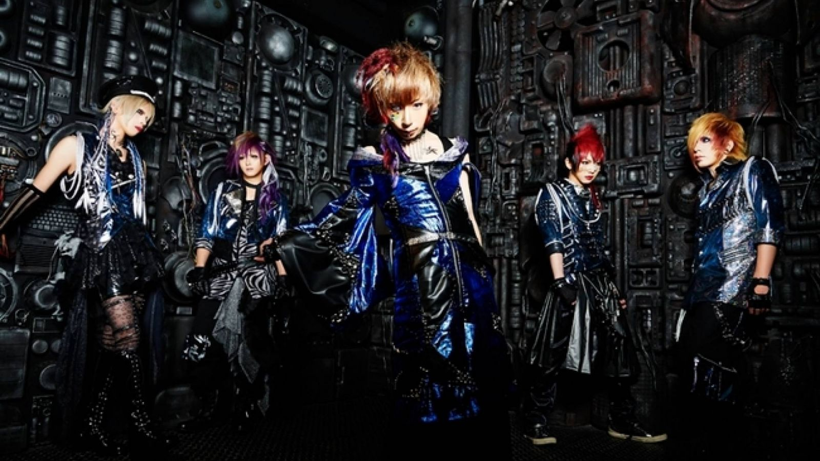 DOWNER to disband © DOWNER