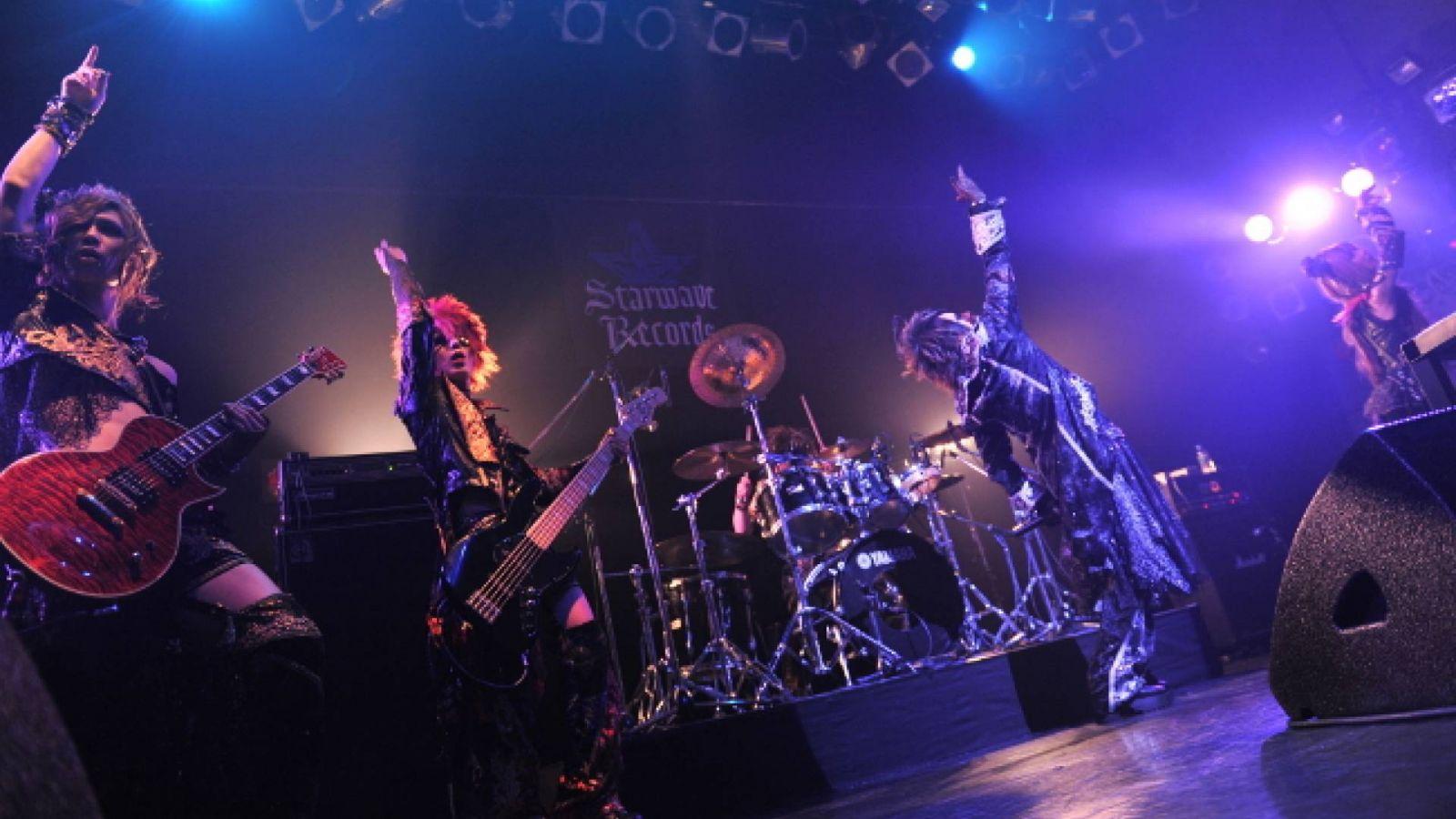 Starwave Fest vol. 9 at TSUTAYA O-WEST © Starwave Records