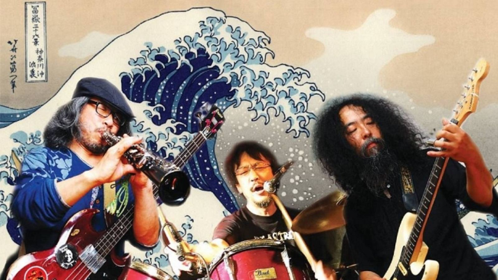 Das Japanese Music Festival kehrt nach Europa zurück © Japanese New Music Festival. All Rights Reserved.