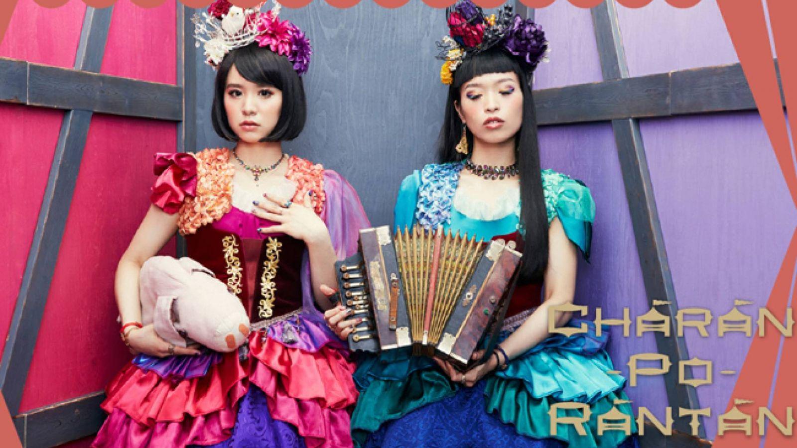 Novo álbum do Charan-Po-Rantan © Charan-Po-Rantan