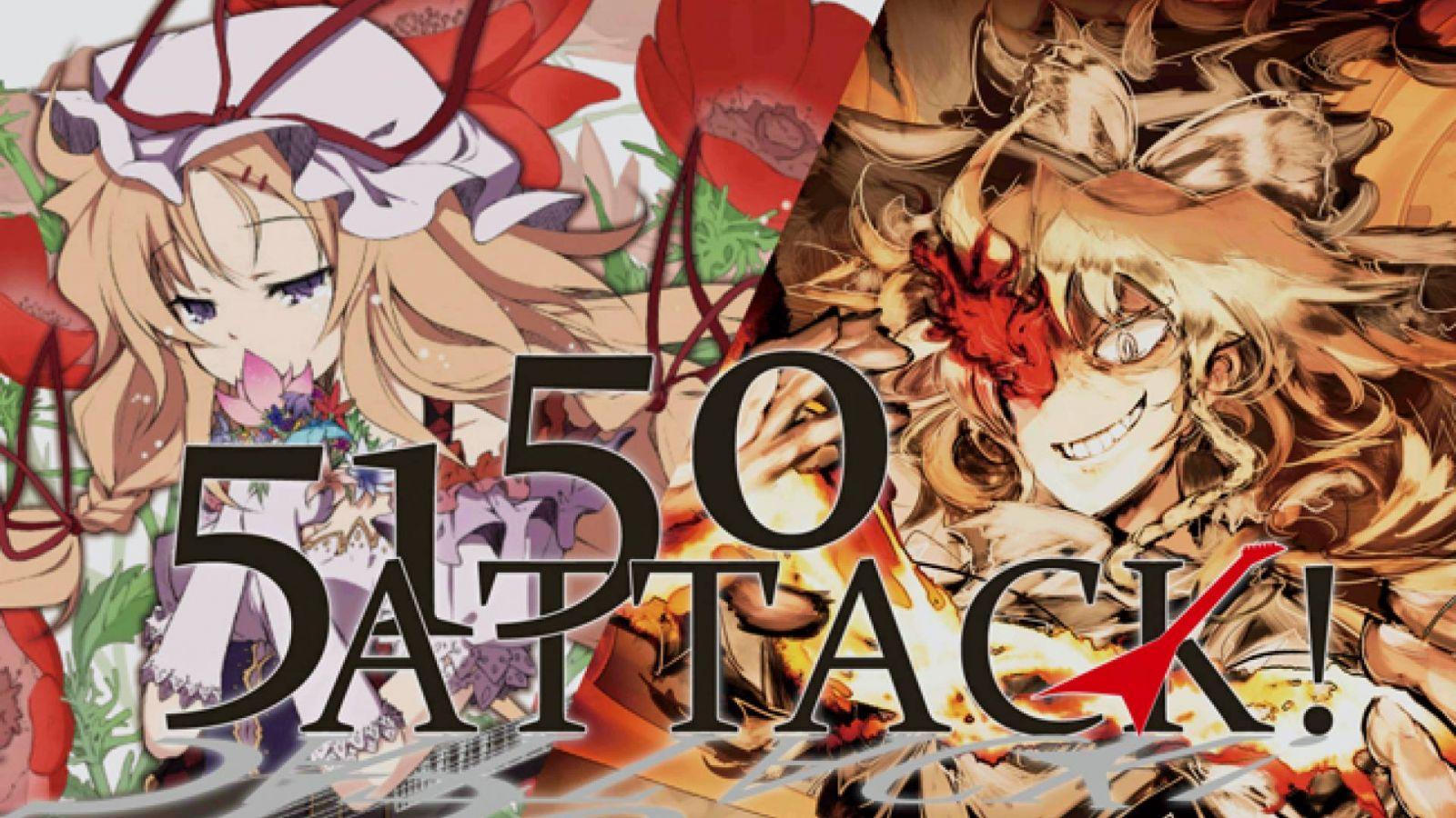 5150 ATTACK! © 5150 ATTACK!