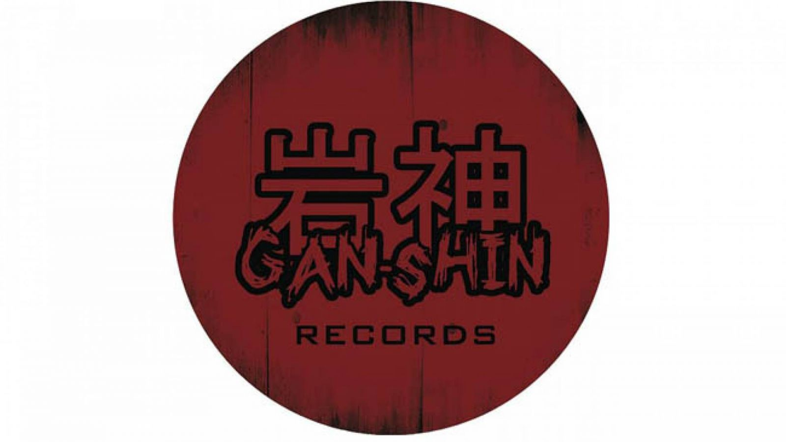 Im Gespräch mit Matthias Müssig von Gan-Shin und Okami Records © Gan-Shin Records All Rights Reserved
