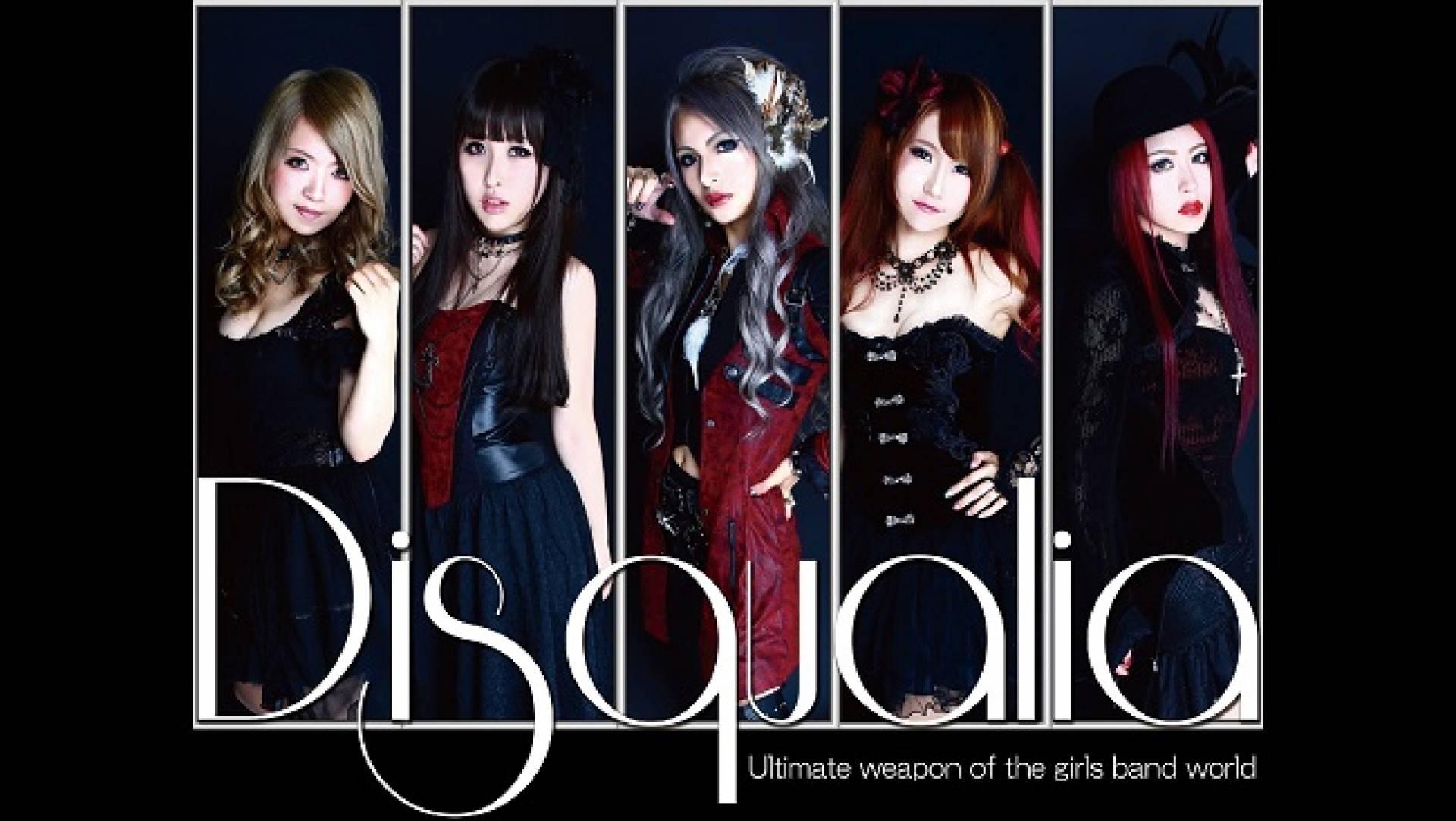 Disqualia
