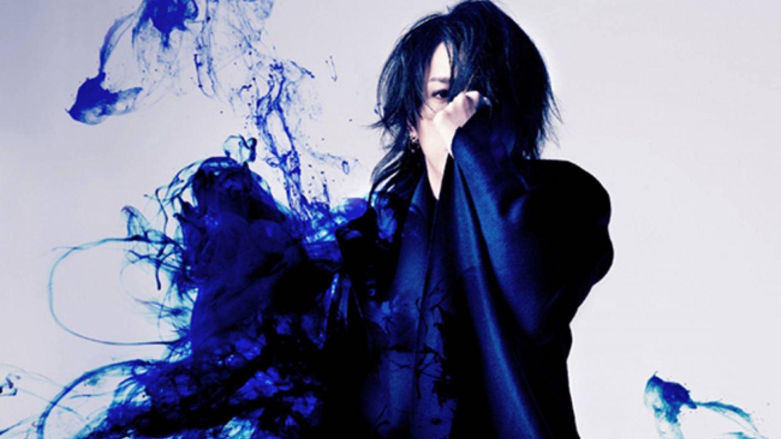 Primer single solista de AKi © DANGER CRUE RECORDS. All Rights Reserved