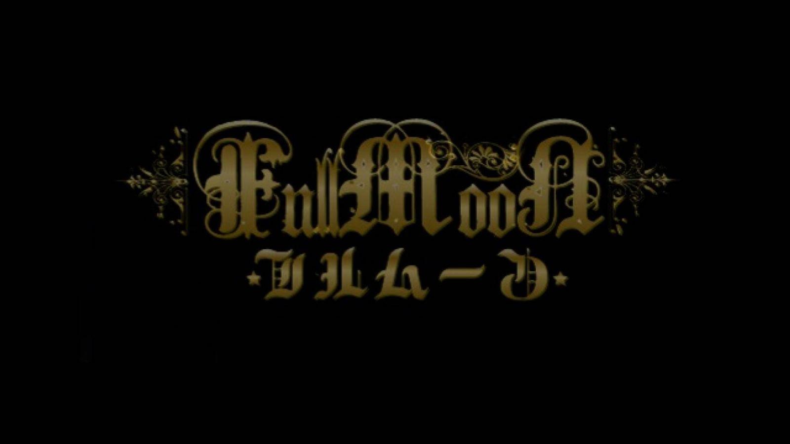 Новый сингл FullMooN © FullMooN