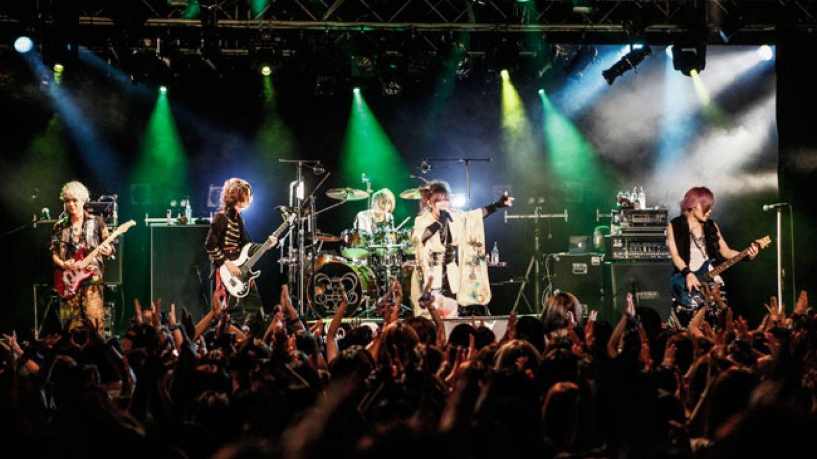 Último show da turnê NEVER ENDING SIRIUS do DaizyStripper no Shinjuku Blaze © DaizyStripper