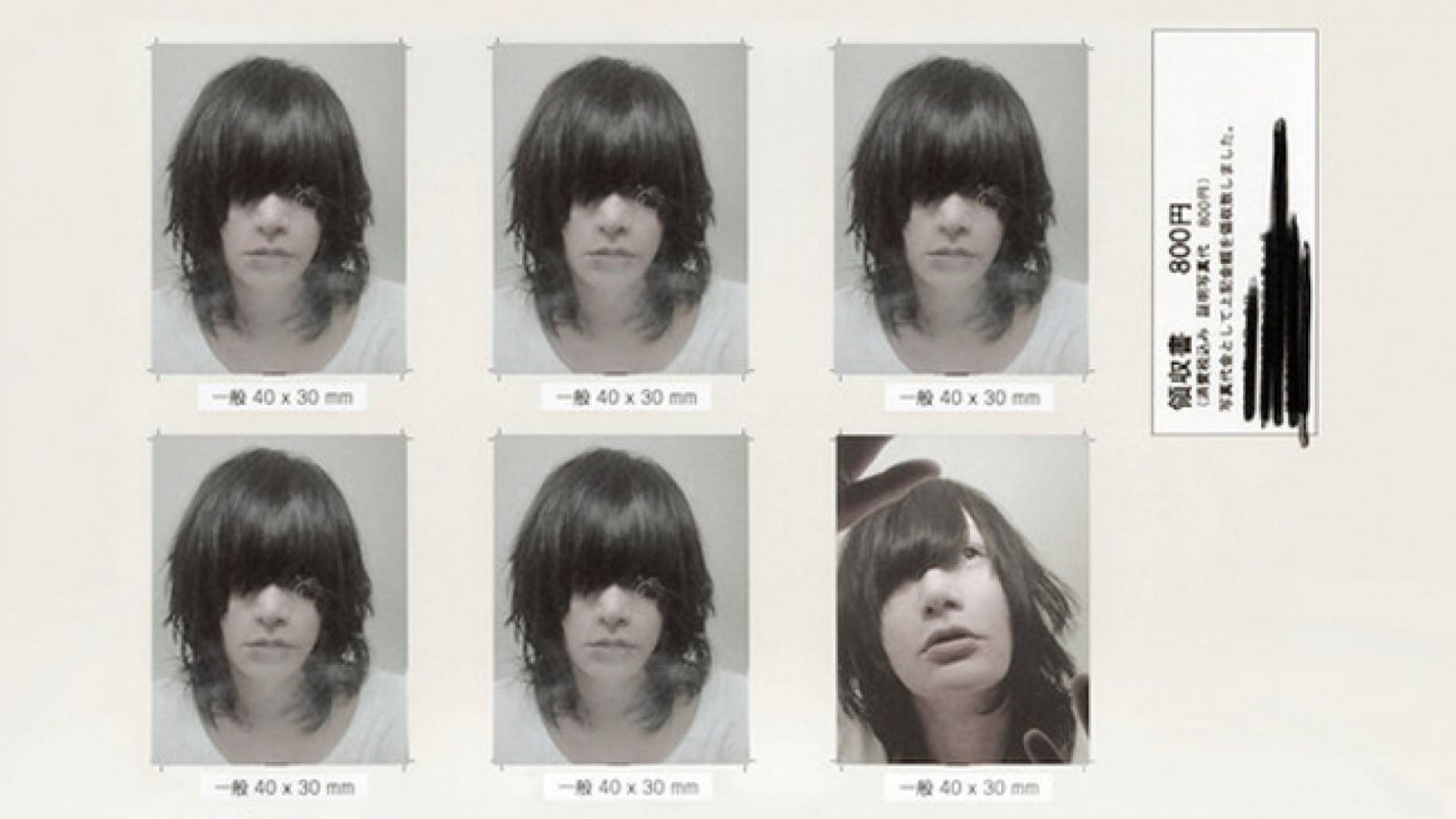 Arimura Ryutaro выпустит сольный альбом © ARINOSu. All rights reserved.