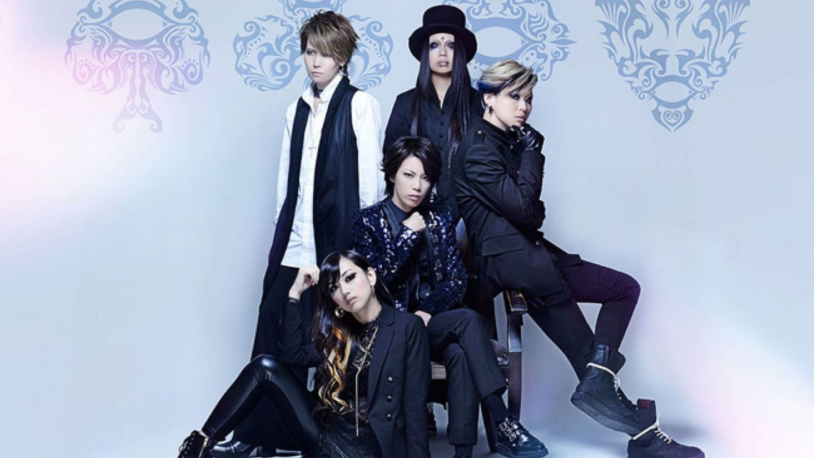 Wywiad z exist†trace © Monster's Inc. All rights reserved.