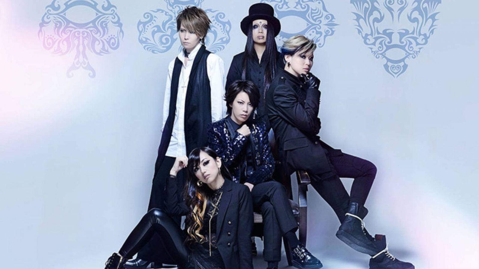 Detalles del nuevo mini-álbum de exist†trace © Monster's Inc. All rights reserved.