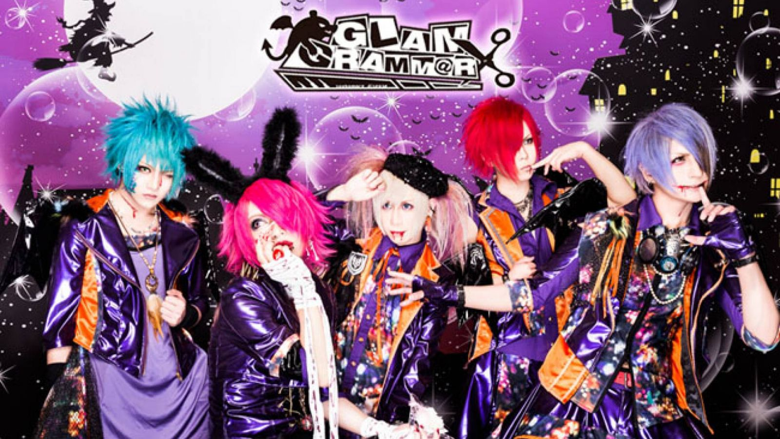 Neue Single von GLAM GRAMM@R © GLAM GRAMM@R. All rights reserved.