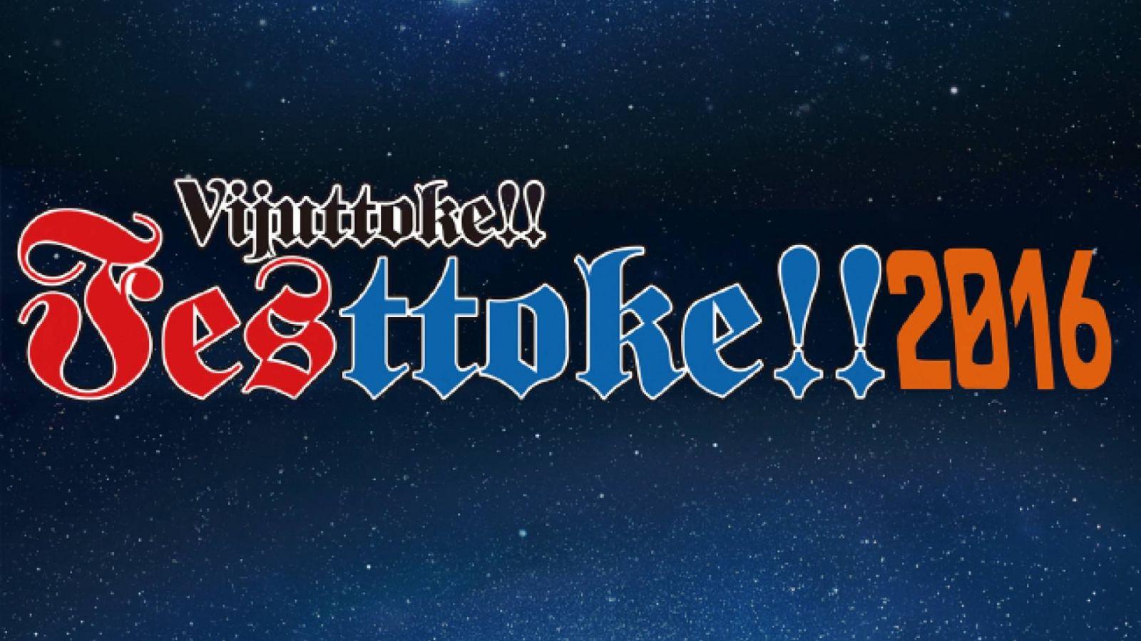 Vijuttoke!!Festokke!!2016 - część 2 © Vijuttoke!! Festtoke!!2016