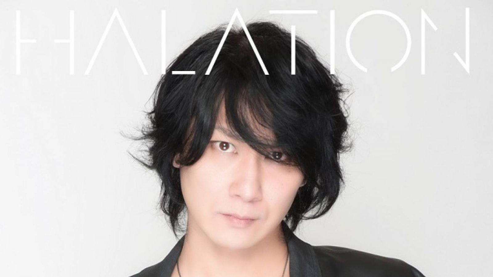 New Album from HALATION © HALATION