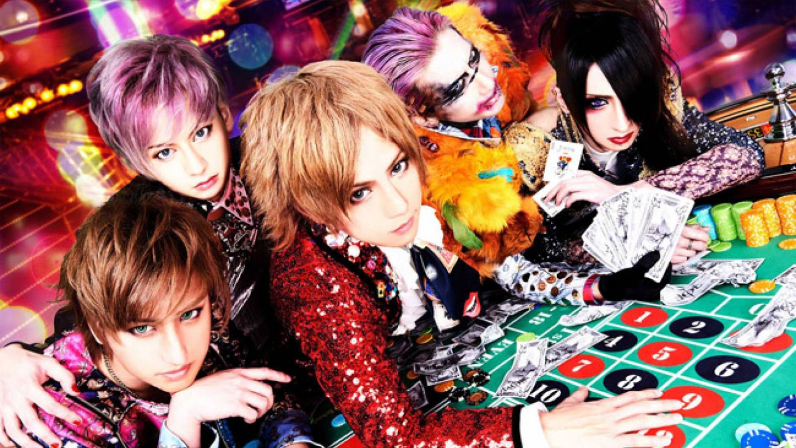 Lolita23q to Disband © Lolita23q. All rights reserved.