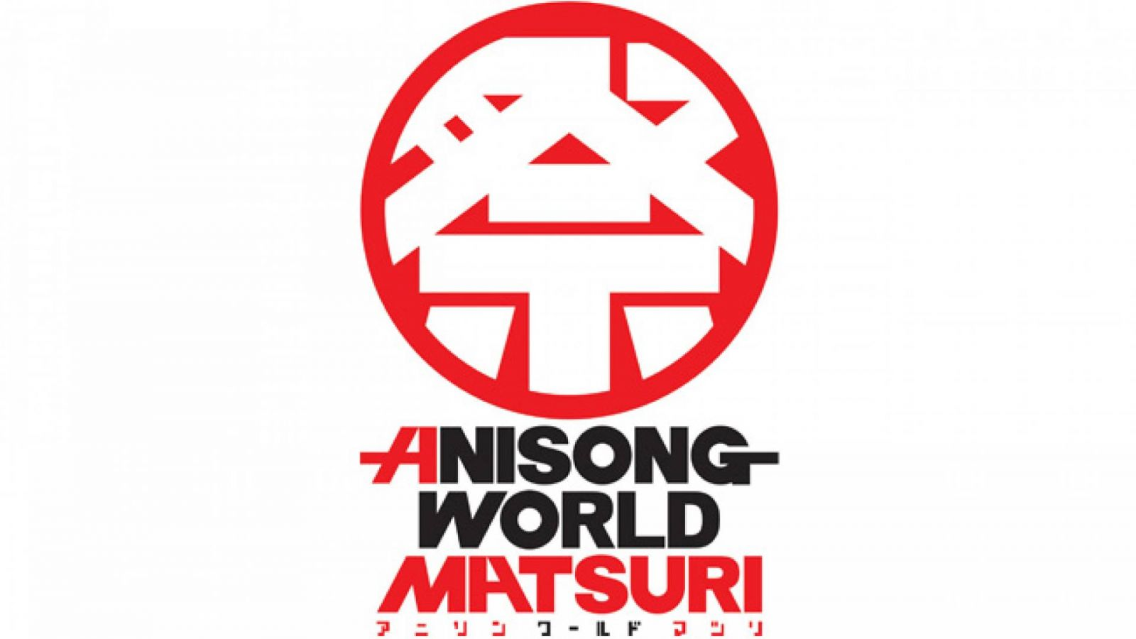 Final Performers Announced for Anisong World Matsuri at Anime Expo 2017 © Anisong World Matsuri