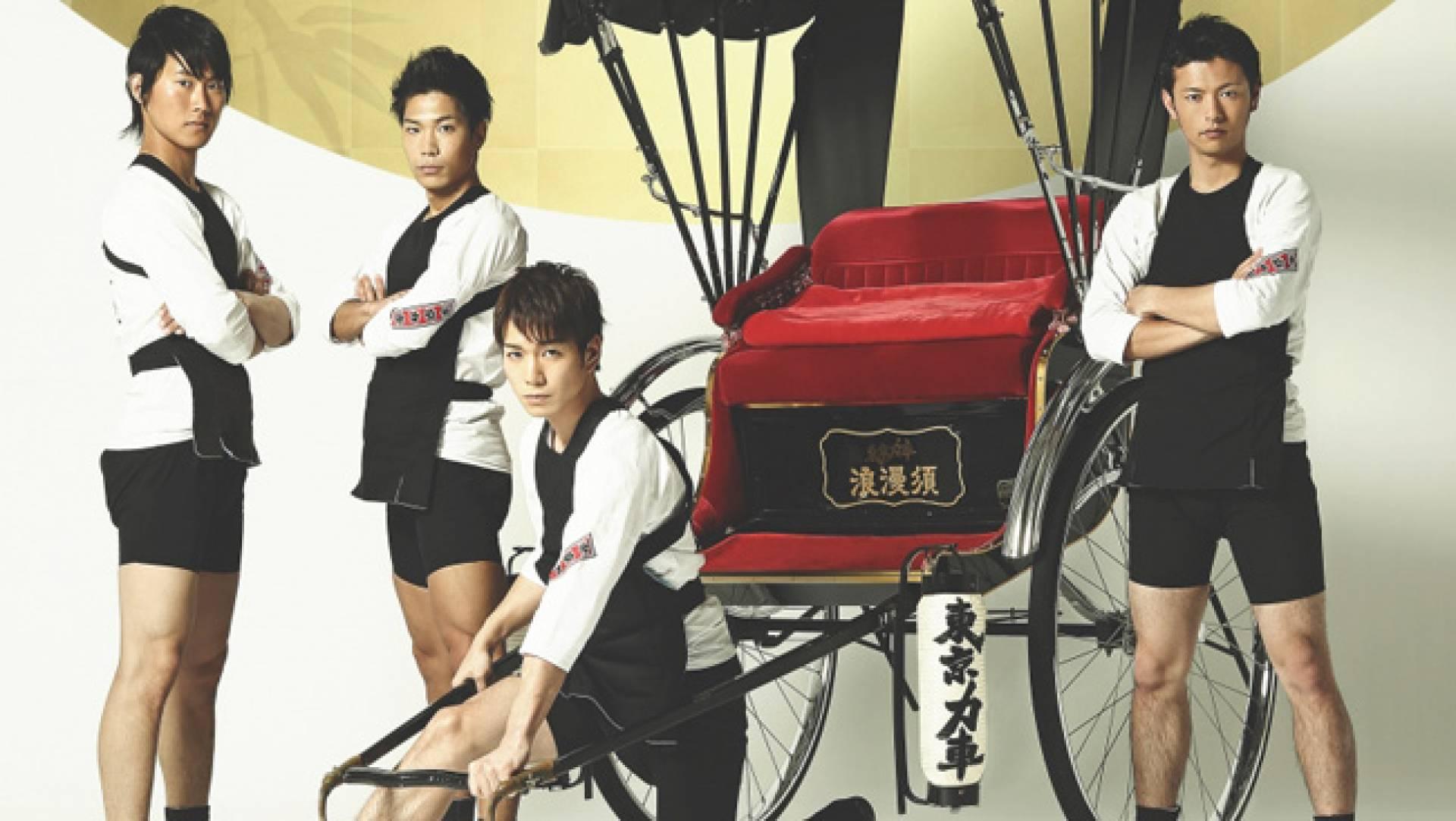 Tokyo-rickshaw