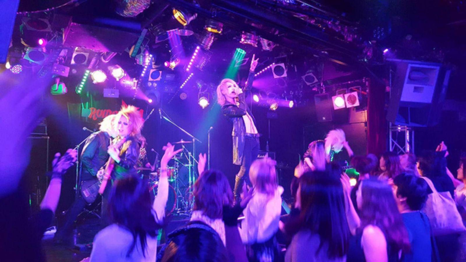 Wygraj bilet na koncert G.L.A.M.S! © Aurélie