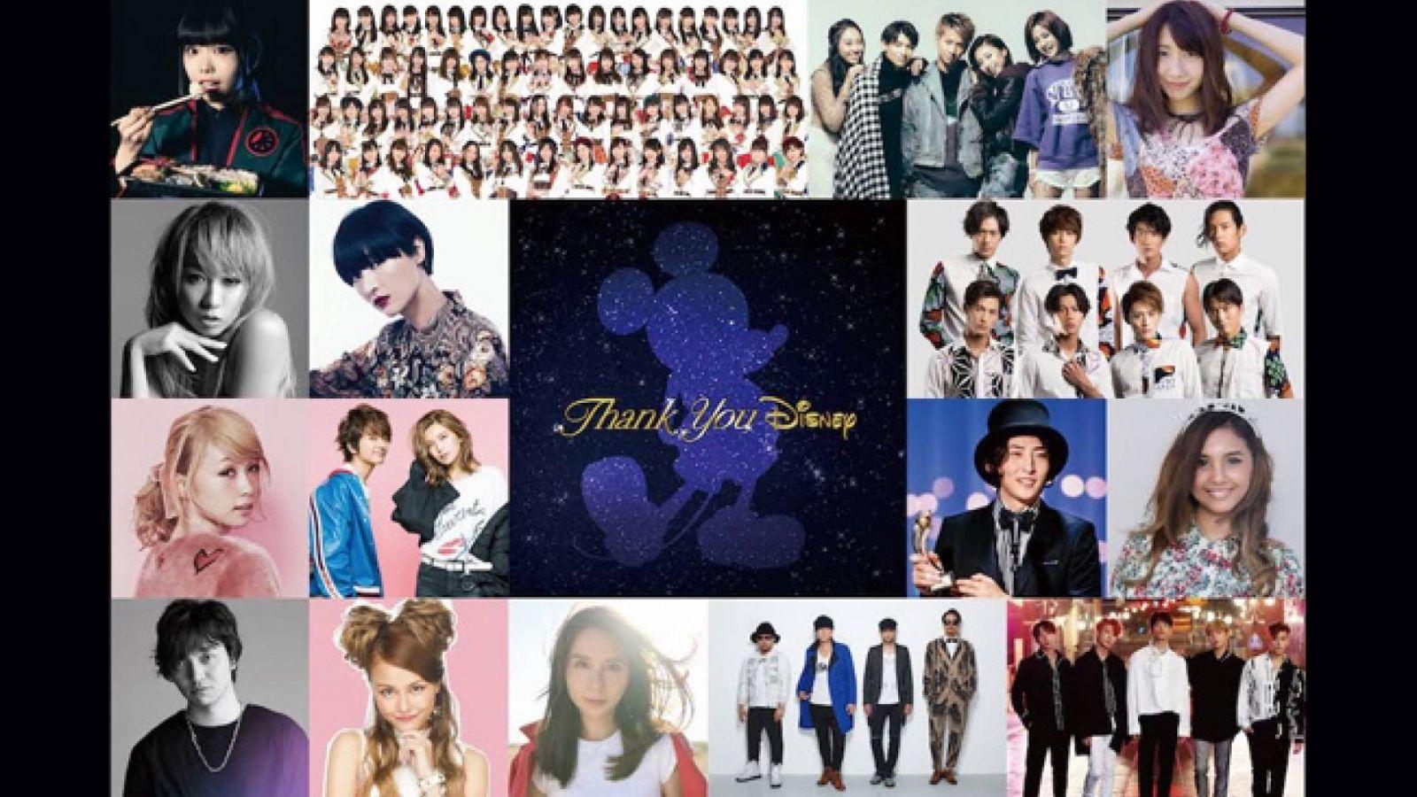 """Thank You Disney"" Coveralbum erschien weltweit © Disney / avex entertainment Inc."