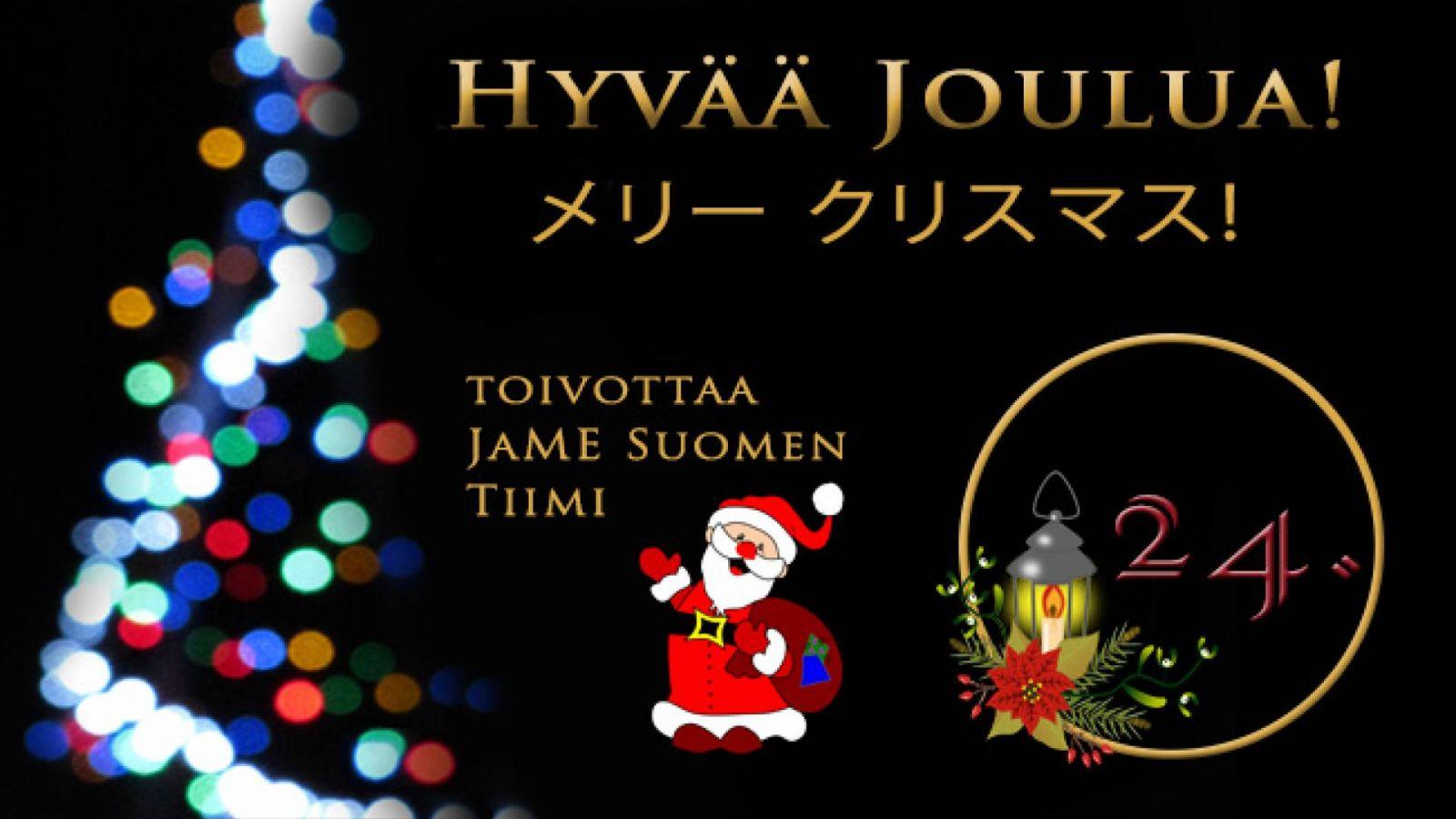 JaME Suomen joulukalenterin 24. luukku © Nipsu