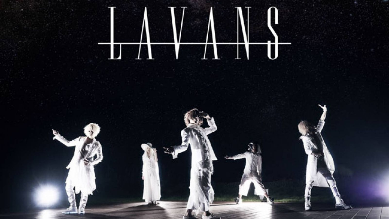 LAVANS © 2018 LAVANS, provided by Gan-Shin Records