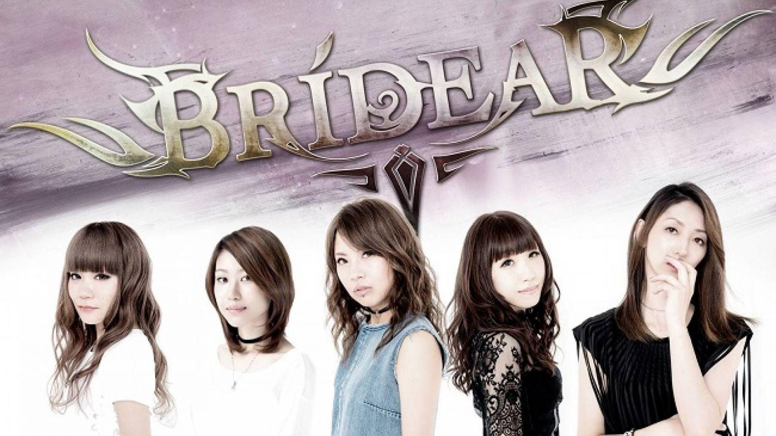 Мини-альбом BRIDEAR © BRIDEAR