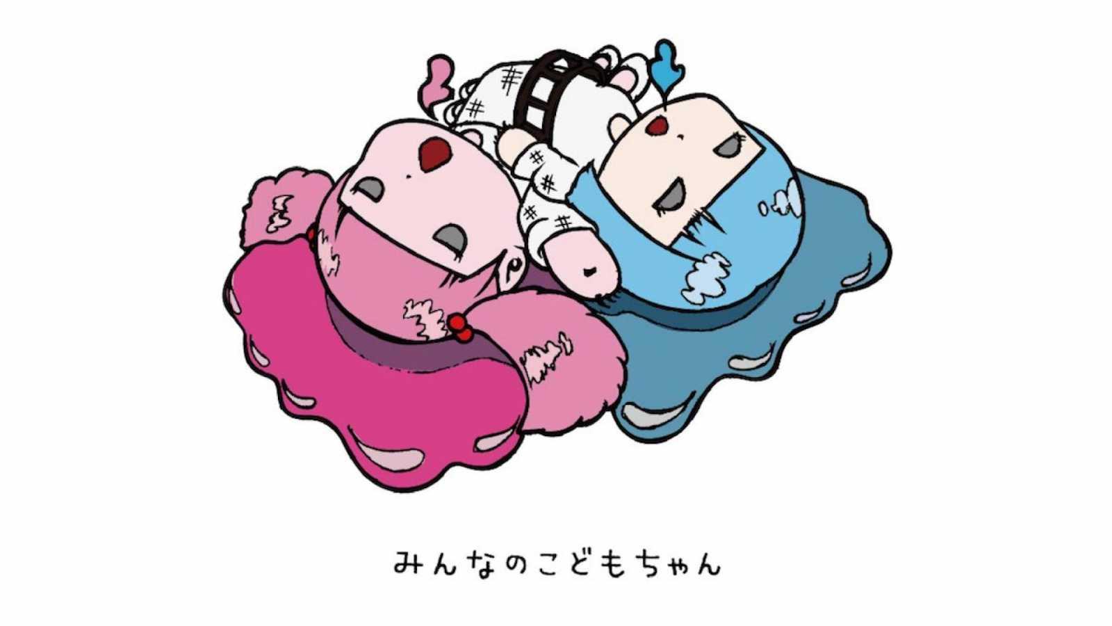 Minna no kodomo-chan - Okitara shindetai © colorful Music. All Rights Reserved.